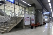Železnička stanica Prokop - Završena prva faza