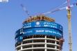 Skyline AFI Tower (foto) - 11. maj 2021.